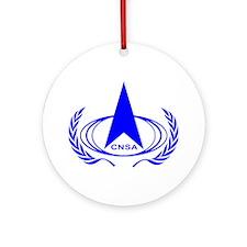 CNSA Ornament (Round)