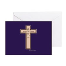 Psalm 136 26 Bible Verse Greeting Cards (Pk of 10)