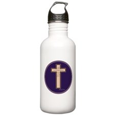 Psalm 136 26 Bible Verse Water Bottle