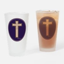 Psalm 136 26 Bible Verse Drinking Glass