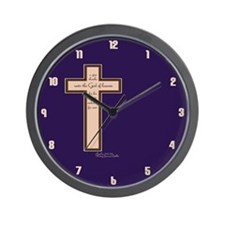 Psalm 136 26 Bible Verse Wall Clock
