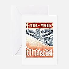 Antique Thailand 1925 Garuda Postage Stamp Greetin