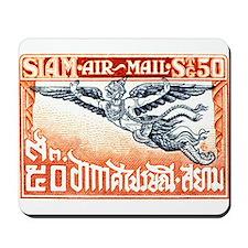 Antique Thailand 1925 Garuda Postage Stamp Mousepa