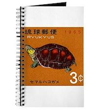 1965 Ryukyu Islands Turtle Postage Stamp Journal
