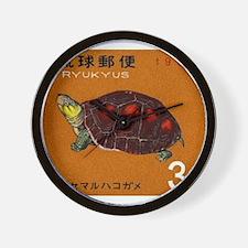 1965 Ryukyu Islands Turtle Postage Stamp Wall Cloc