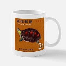 1965 Ryukyu Islands Turtle Postage Stamp Mug