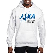 JAXA - Japan Space Hoodie
