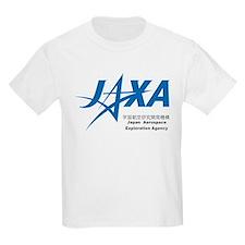 JAXA - Japan Space T-Shirt