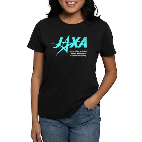 JAXA Logo Women's Dark T-Shirt