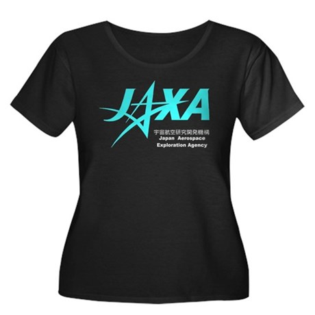 JAXA Log Women's Plus Size Scoop Neck Dark T-Shirt