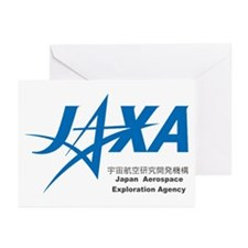 JAXA - Japan Space Greeting Cards (Pk of 10)