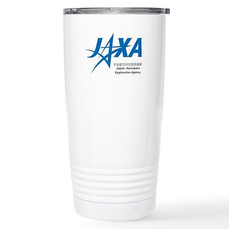 JAXA - Japan Space Stainless Steel Travel Mug