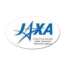 JAXA Logo Wall Decal