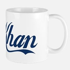 Khan (blue) Small Mug