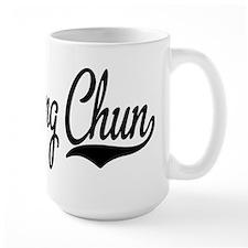 wing chun Mug