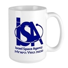 Israel Space Agency Mug