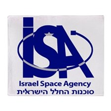 Israel Space Agency Throw Blanket