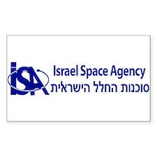 Israel Space Agency Decal