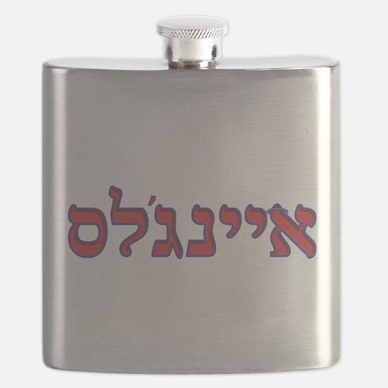 Hebrew Baseball Logo - Los Angeles Anaheim 2 Flask