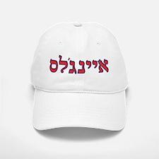 Hebrew Baseball Logo - Los Angeles Anaheim 2 Baseb