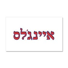 Hebrew Baseball Logo - Los Angeles Anaheim 2 Car M