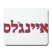 Hebrew Baseball Logo - Los Angeles Anaheim 2 Mouse