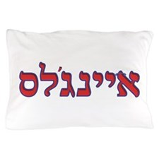 Hebrew Baseball Logo - Los Angeles Anaheim 2 Pillo