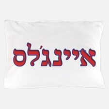 Hebrew Baseball Logo - Los Angeles Anaheim 2 Pillo