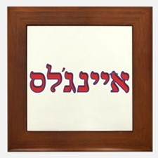 Hebrew Baseball Logo - Los Angeles Anaheim 2 Frame
