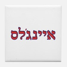 Hebrew Baseball Logo - Los Angeles Anaheim 2 Tile