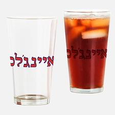Hebrew Baseball Logo - Los Angeles Anaheim 2 Drink