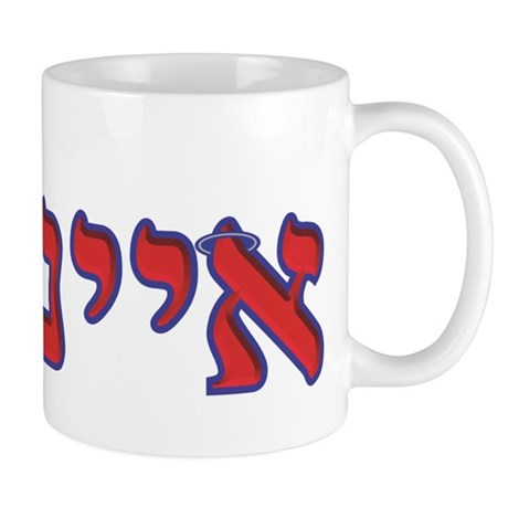 Hebrew Baseball Logo - Los Angeles Anaheim 2 Mug