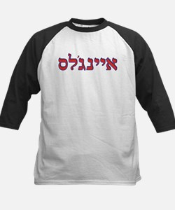 Hebrew Baseball Logo - Los Angeles Anaheim 2 Baseb