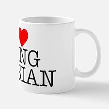 """I Love Being Blasian"" Mug"