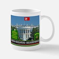 MUSLIM BROTHERHOOD Mug