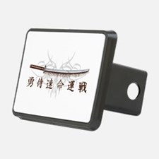 Samurai Honor Hitch Cover