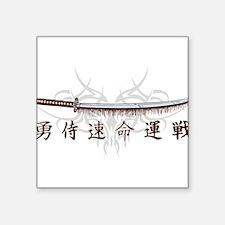 Samurai Honor Sticker