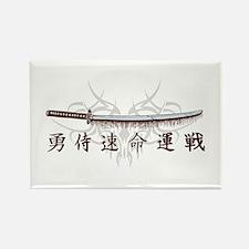Samurai Honor Rectangle Magnet