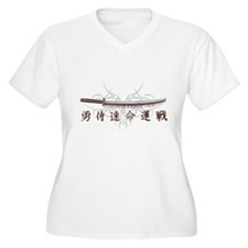 Samurai Honor Plus Size T-Shirt