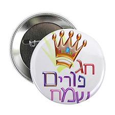 """Happy Purim ,????? ??? , 2.25"""" Button"""