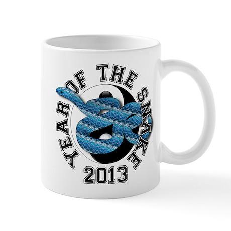 YTS13 BluePattern Mug