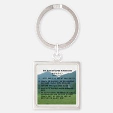 Lords Prayer in Cherokee Square Keychain