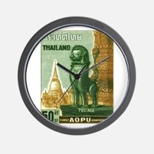 1963 Thailand Imperial Guardian Lion Postage Stamp