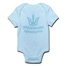 Ukrainian princess Infant Bodysuit