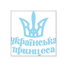 "Ukrainian princess Square Sticker 3"" x 3"""