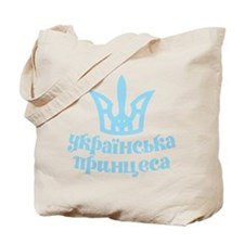 Ukrainian princess Tote Bag
