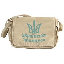 Ukrainian princess Messenger Bag