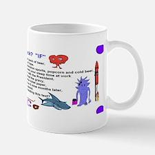 Red Neck Test Mug