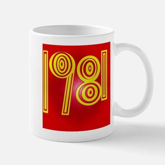 1981 Cool year logo 2nd version Mug