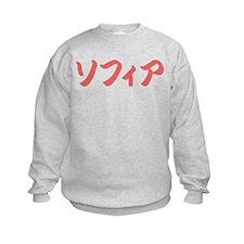 Sophia_Sofia___084s Sweatshirt